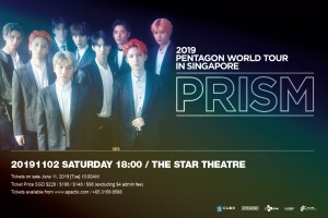 Pentagon_Venue Marketing Collateral (Star Theater) 310x207