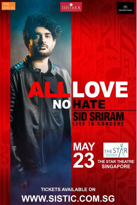 Sid Sriram Poster A2 webiste